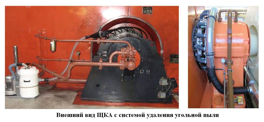 заводы выпускающие пенообразователь для погашения угольной пыли активных